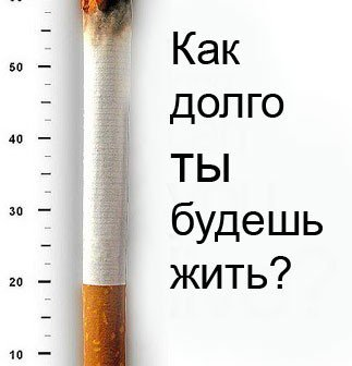 Кодировка от алкоголя в оренбурге адреса цены