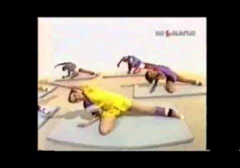 Аэробика/Ритмическая гимнастика(1984)