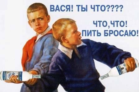 1266761025_fotozhaba-(www.votrube.ru)8