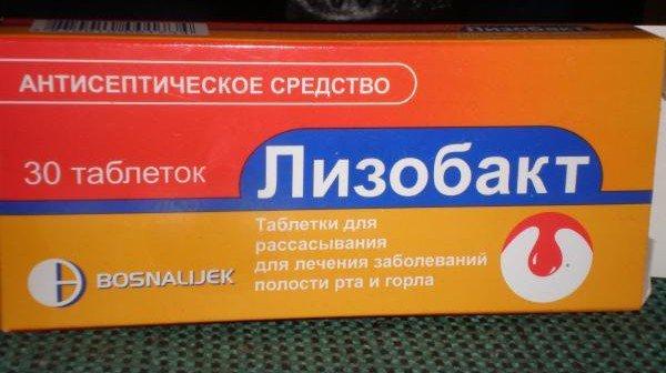 lizobakt-pri-btremennosti