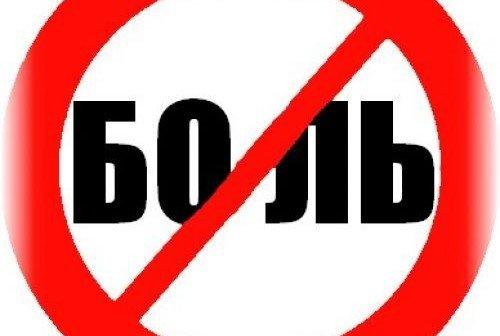 samoshuvstvie7105