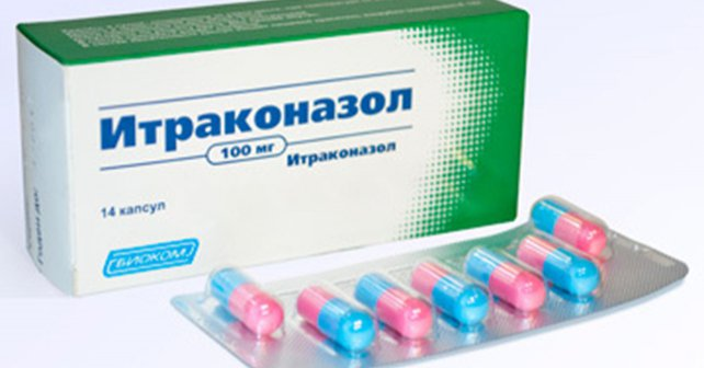 Какие таблетки принимать при грибке кожи